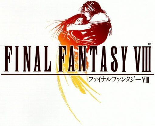 Logo_Final_Fantasy_VIII